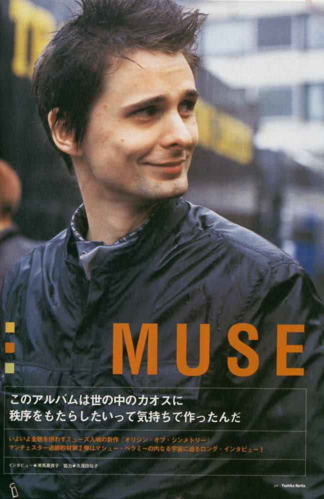 Matthew-Bellamy-matthew-bellamy-10937274-650-1000.jpg