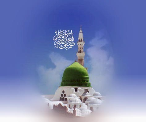 [صورة مرفقة: the-blessed-green-dome.jpg]