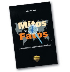 Mitos e Fatos - A verdade sobre o conflito rabe-israelense