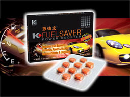 K-FUEL SAVER