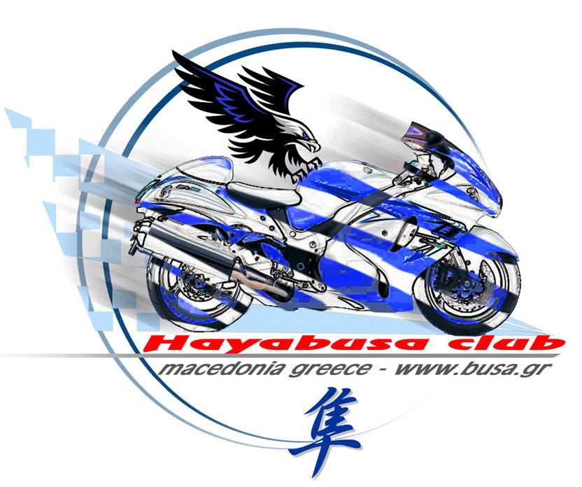 Polskiego busa logo