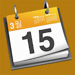 Calendari temporada 15-16