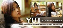 YUI Official WebSite