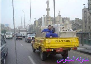 يبقى انت اكيد فى مصر 2 %D8%AA%D8%B9%D8%B3%D9%8A%D9%84%D9%87+%D9%88%D8%B1%D8%A7