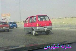 يبقى انت اكيد فى مصر 2 %D8%B9%D8%B1%D8%A8%D9%8A%D9%87+%D8%A83+%D8%B1%D8%AC%D9%88%D9%84