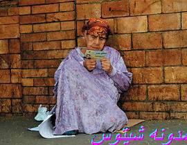 يبقى انت اكيد فى مصر 2 %D8%A7%D9%86+%D8%A7%D9%84%D8%B4%D9%8A%D9%85%D9%88%D9%82%D8%B1%D8%B7%D9%8A%D9%87