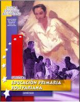 Pragmatic ful nuevo dise o curricular del sistema for Curriculo basico nacional