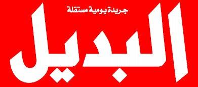 http://4.bp.blogspot.com/_X3cOEh995XU/SKtW_7FfdRI/AAAAAAAAASA/n0I5rQymjzw/s400/elbadeel.bmp