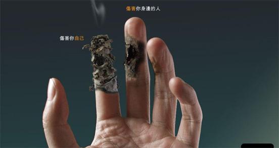 افكار جرافيك روعة لمكافحة التدخين 5182_1249286973.jpg