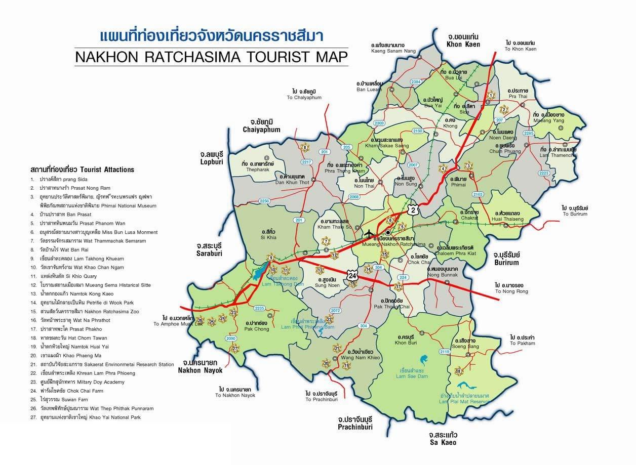 Korat Weekends Blog Korat Map