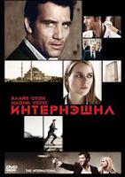 Постер к фильму The International