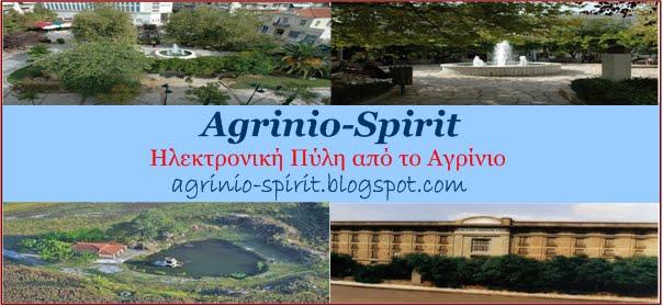 Agrinio-Spirit