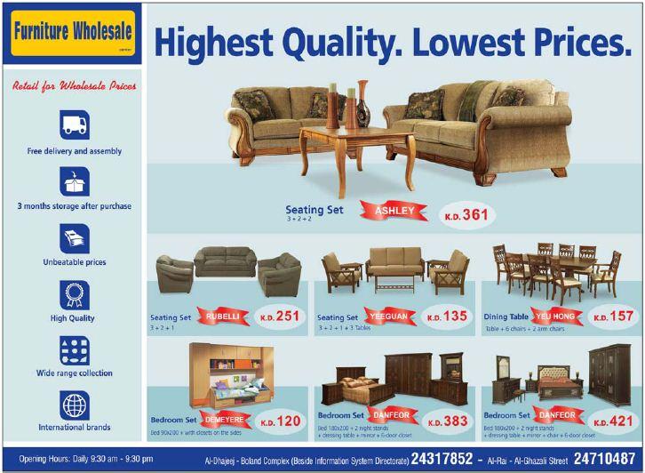 Furniture Wholesale @ Reasonable Prices   Dajeej Farwaniya U0026 Al Rai,  Ghazali Street