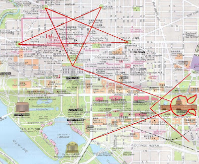 CANTON TRUTH: Satanic Symbols In Washington D.C.