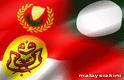 UMNO @ PAS