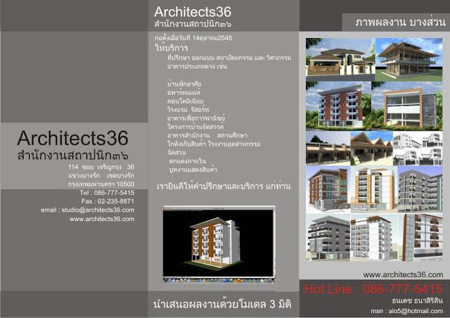 architects36