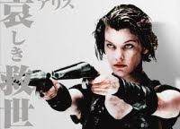 Resident Evil 5 Film