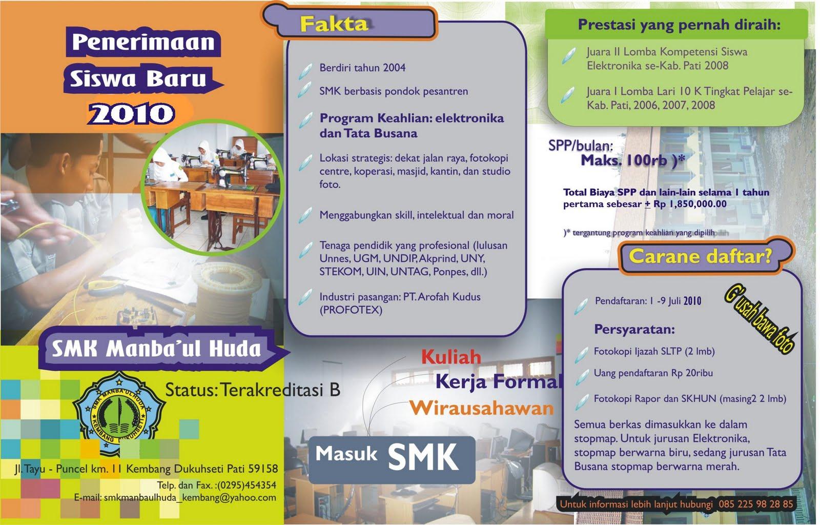 SMK Manba'ul Huda Kembang mengundang siapa saja yang ingin