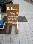 Web Shopベンフランクリンクラフト