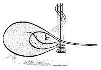 Seal Of Suleyman | RM.