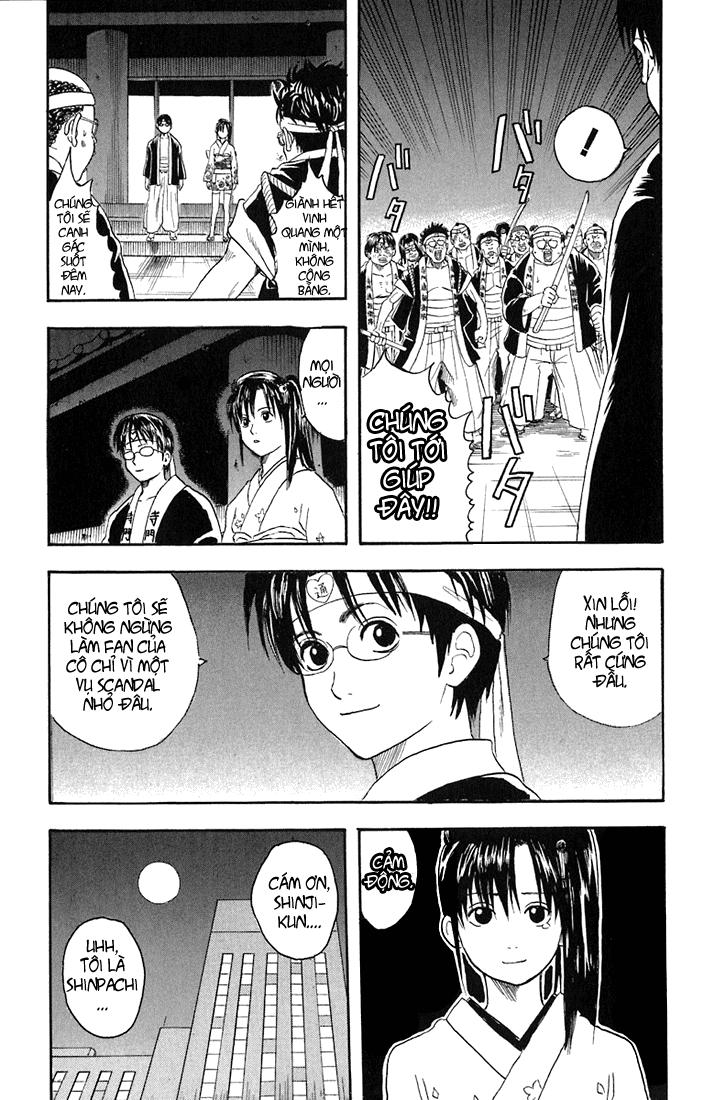 Gintama Chap 019
