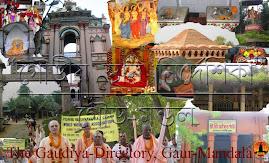 গৌড়ীয় স্থান-নির্দেশিকা, গৌড়-মণ্ডল/THE GAUDIYA DIRECTORY OF GAUR-MANDALA