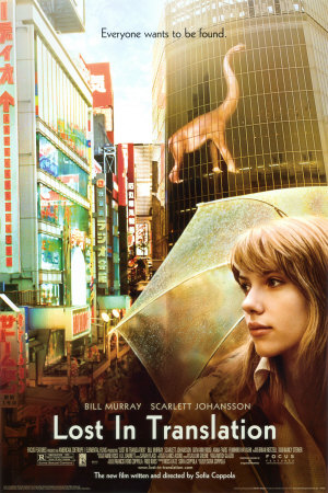 Lost in Translation Movie 2003 Poster