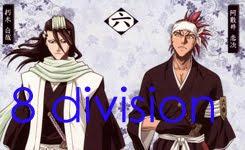 Octava División