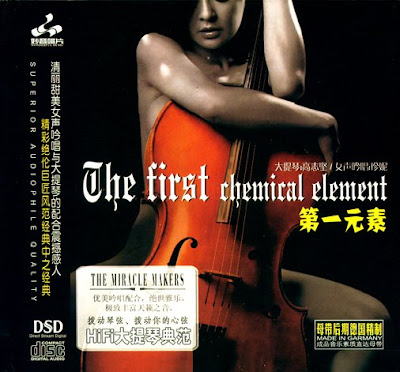 FREE MP3 MUSIC DOWNLOAD: Chinese - ZHEN NI & Gao Zhi Jian - The ...