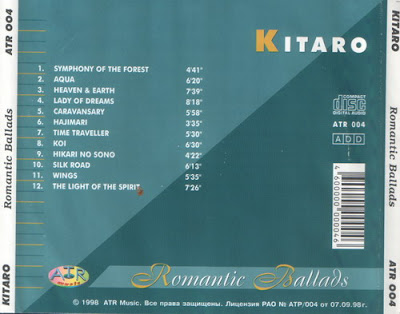 Amazing Kitaro Is One Of The Leading Sound Designers In The New Age Community He Is Also One Of The Leading Composers And Performers Oasis Is One Of His Older Albums Originally Released On Pony Canyon Records In 1979, And It Is A Gem