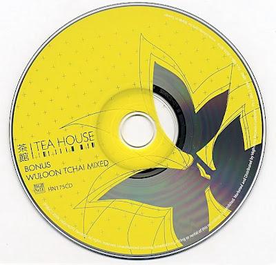 tea house bonus wuloon tchai mixed cd ii