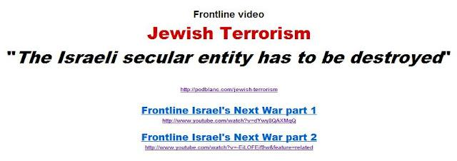 Jewish Terrorism