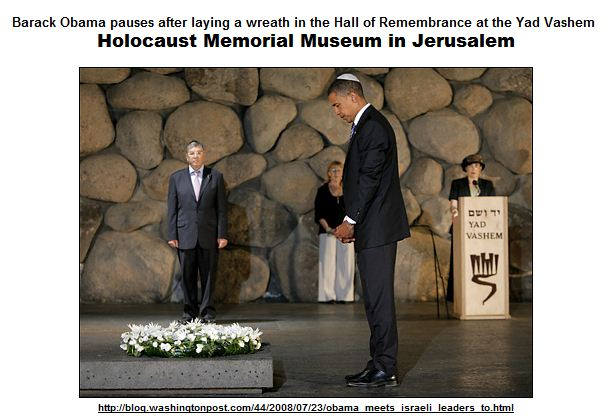 Barack Obama at the Holocaust Memorial Museum
