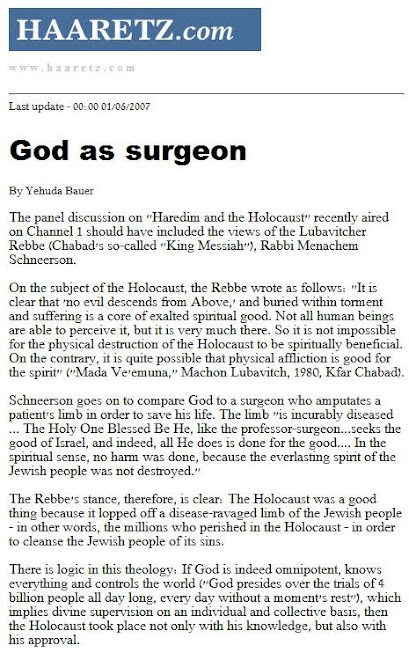God as surgeon By Yehuda Bauer -Haaretz