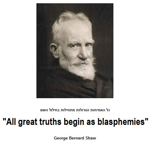 George Bernard Shaw -  Nobel Prize for Literature in 1925
