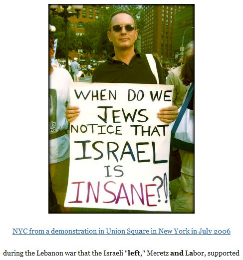 from a demonstration in Union Square in New York in July 2006