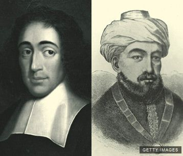 Spinoza vs. Maimonides, For the Future of Judaism - 1