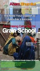 Grain School