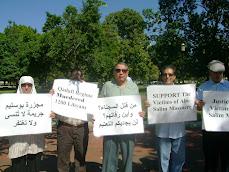 رابطة الليبيين في واشنطن لمؤازرة أهالي شهداء بوسليم  واشنطن 18ـ9ـ2010