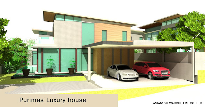 MODERN HOUSE CONCEPT