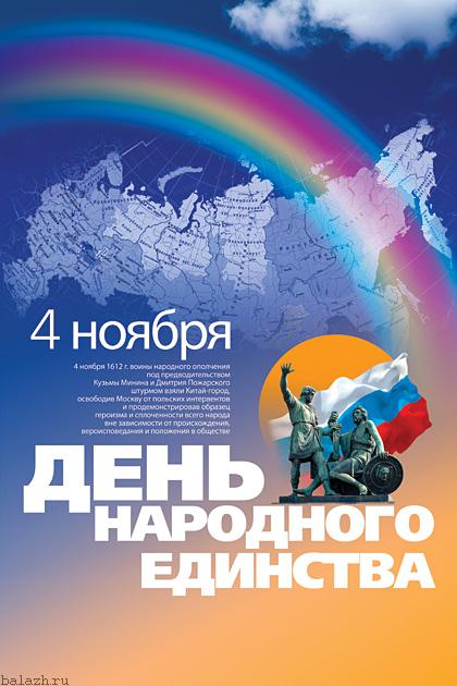 В россии этот период связан