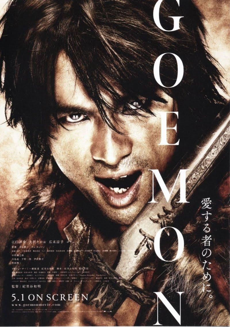 Goemon (2009) Poster