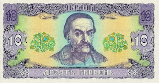 10 hryvnia note