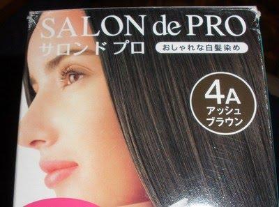 Lotus palace dariya salon de pro hair care bubble hair for Salon de pro