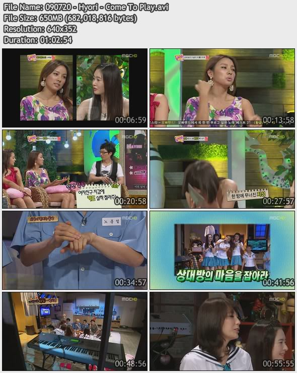 [090720] Hyori - MBC Come To Play [650M/avi] 090720-Hyori-ComeToPlay