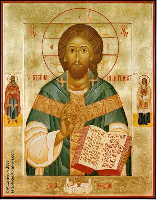 ஒரு நல்ல குருவானவர் யார்? Christ-the-priest-for-year-for-priest2
