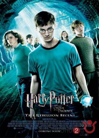 Harry Potter กับภาคีนกฟีนีกส์