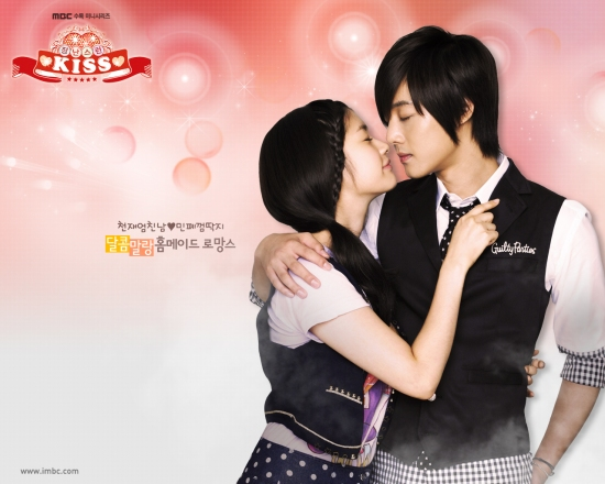 Playful Kiss (Special Edition)