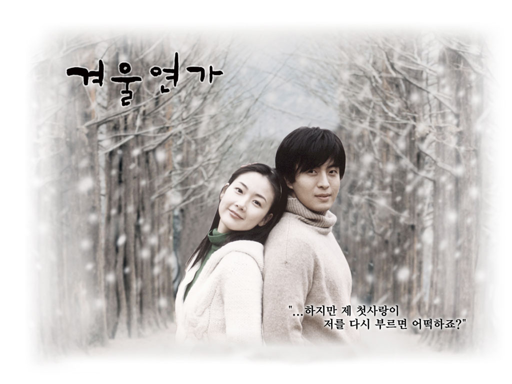Drama Korea Winter Sonata (2002)