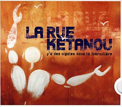 La Rue Kétanou LA+RUE